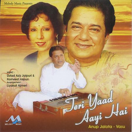 Vasundhara - Teri Yaad Aayi Hai - Vasundhara and Anup Jalota