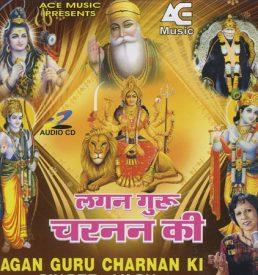 Album: Lagan Guru Charnan Ki