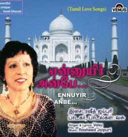 Vasundhara - Tamil Ghazals - Ennuyir Anbe