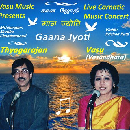 Vasundhara - Gaana Jyoti - Delightful Live Carnatic Music