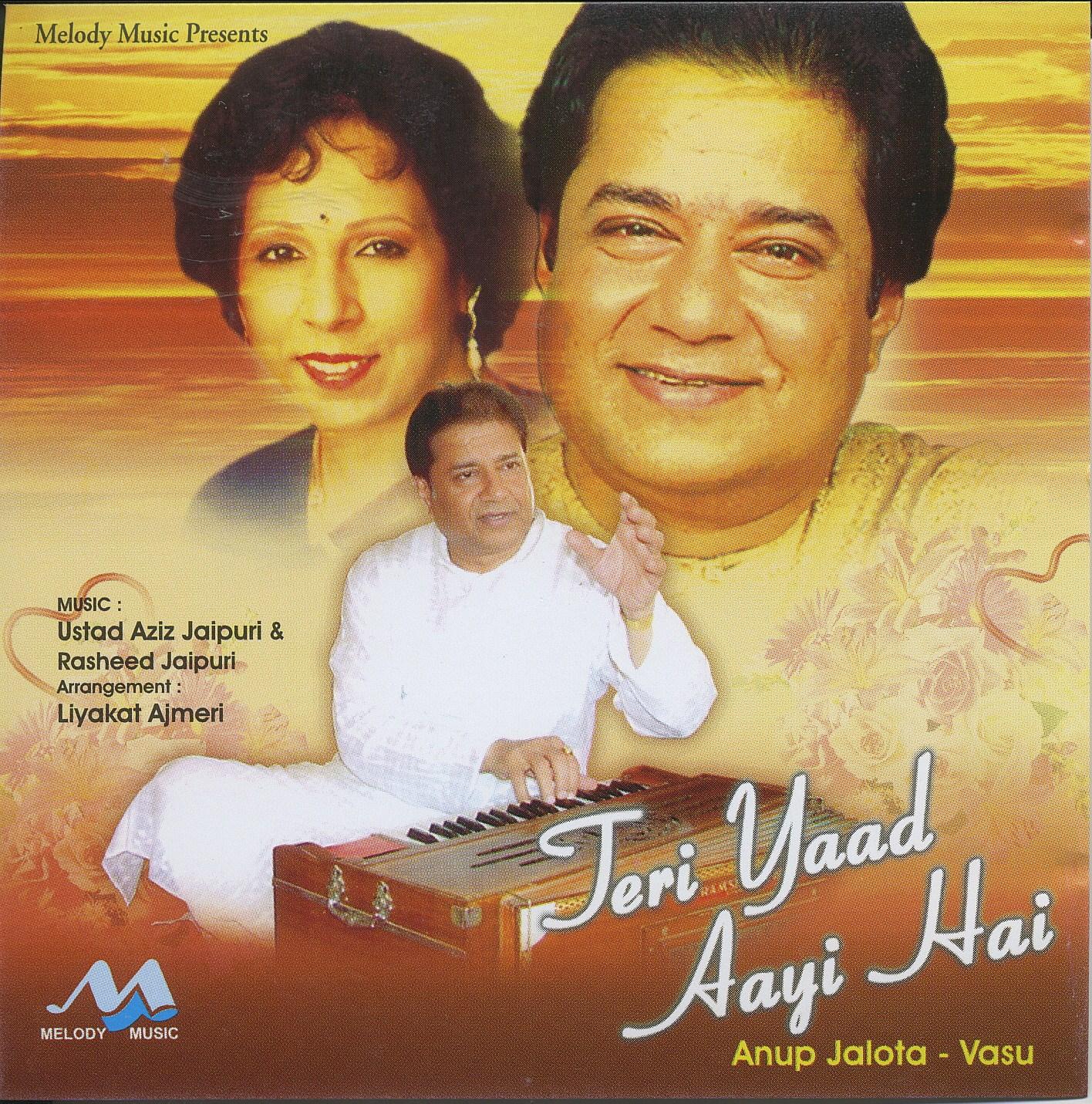 Album: Teri Yaad Aayi Hai