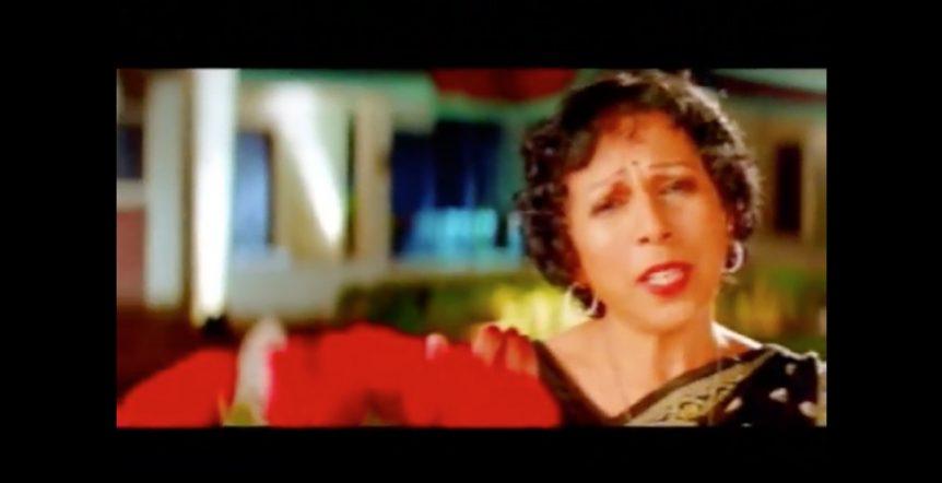 Irundhirundhu Undhan Ninaivu - இருந்திருந்து உந்தன் நினைவு