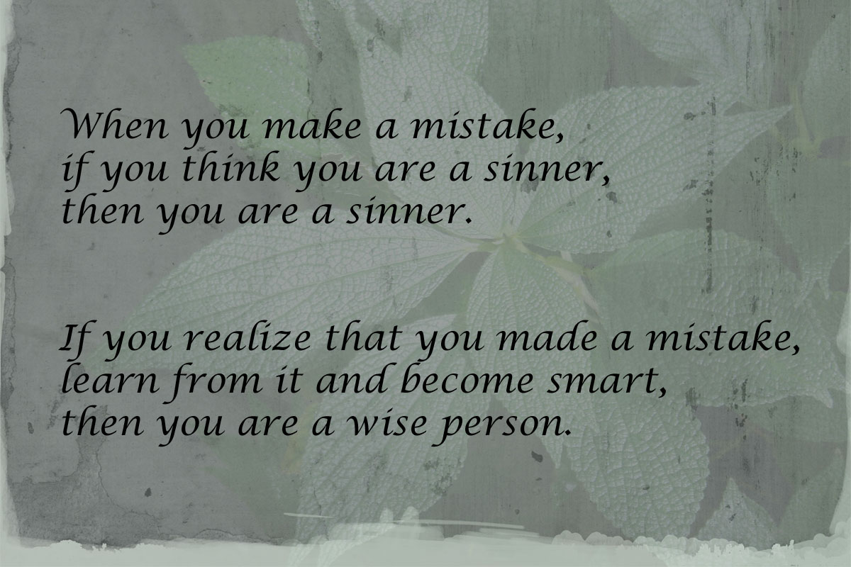 Sinner or Sage